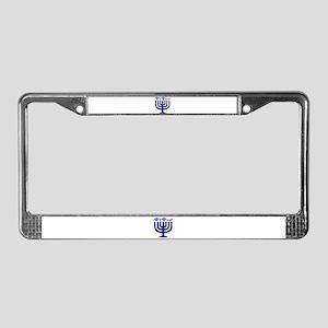 NATSARIM YISRAEL BANNER   License Plate Frame