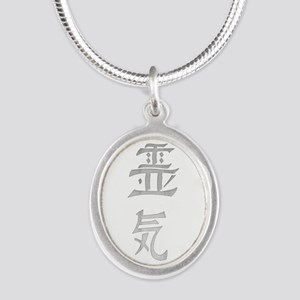 reiki greystone Necklaces