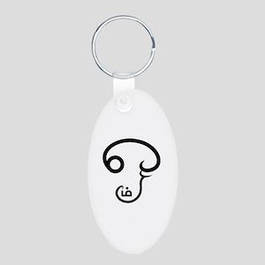 tamilaum Keychains