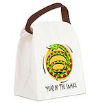 Yr of Snake b Canvas Lunch Bag