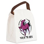 Yr of Horse Canvas Lunch Bag