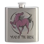 Yr of Horse Flask