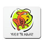 Yr of Monkey b Mousepad