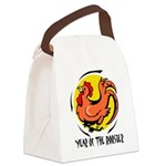 Yr of Rooster b Canvas Lunch Bag