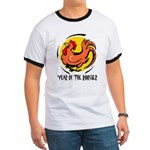 Yr of Rooster b T-Shirt
