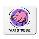 Year of the Pig Mousepad