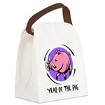 Year of the Pig Canvas Lunch Bag