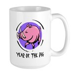 Year of the Pig Mugs