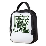 Ma Kanji Neoprene Lunch Bag