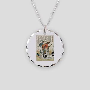 Samurai Oda Nobunaga Necklace Circle Charm