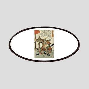 Samurai Imagawa Yoshimoto Patches