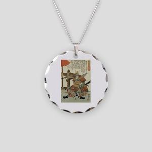 Samurai Imagawa Yoshimoto Necklace Circle Charm
