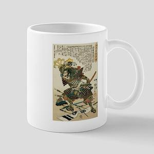 Samurai Endo Kiemon Naotsugu Mug