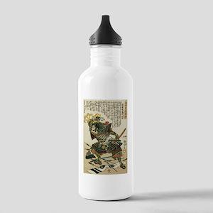 Samurai Endo Kiemon Na Stainless Water Bottle 1.0L