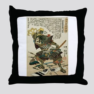 Samurai Endo Kiemon Naotsugu Throw Pillow