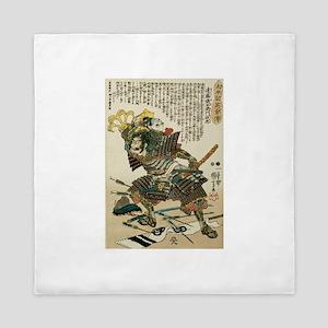 Samurai Endo Kiemon Naotsugu Queen Duvet
