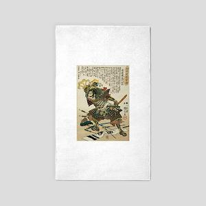 Samurai Endo Kiemon Naotsugu 3'x5' Area Rug