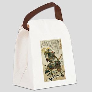 Samurai Endo Kiemon Naotsugu Canvas Lunch Bag