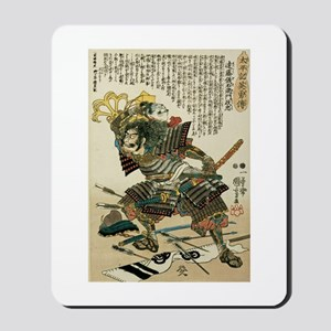 Samurai Endo Kiemon Naotsugu Mousepad