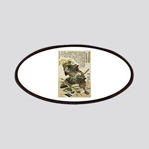 Samurai Endo Kiemon Naotsugu Patches