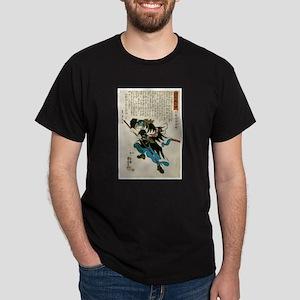 Samurai Otaka Gengo Tadao Dark T-Shirt