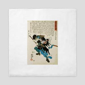 Samurai Otaka Gengo Tadao Queen Duvet