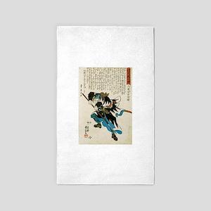 Samurai Otaka Gengo Tadao 3'x5' Area Rug