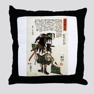Samuria Kurahashi Zensuke Takeyuki Throw Pillow