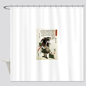 Samuria Kurahashi Zensuke Takeyuki Shower Curtain