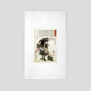 Samuria Kurahashi Zensuke Takeyuki 3'x5' Area Rug