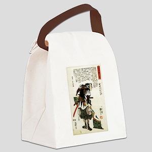 Samuria Kurahashi Zensuke Takeyuk Canvas Lunch Bag