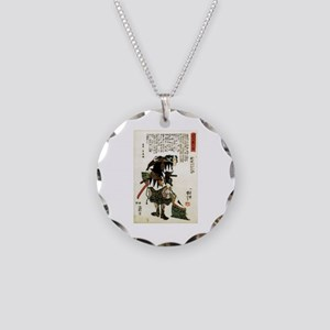 Samuria Kurahashi Zensuke Ta Necklace Circle Charm