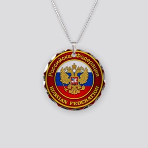 Russia COA (Mouse Pad) Necklace