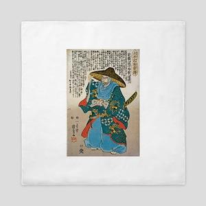 Samurai Saito Toshimasa nyudo Dosan Queen Duvet