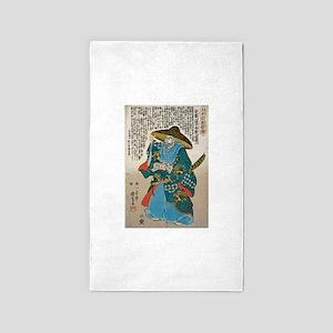 Samurai Saito Toshimasa nyudo Dosan 3'x5' Area Rug