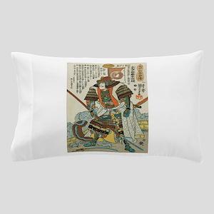 Samurai Kato Samanosuke Yoshiaki Pillow Case