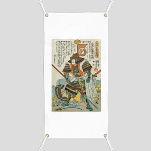 Samurai Kato Samanosuke Yoshiaki Banner