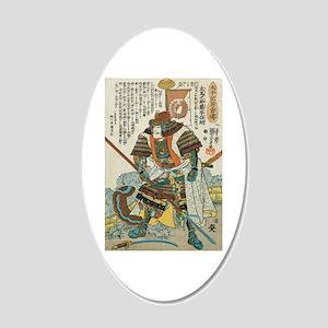 Samurai Kato Samanosuke Yosh 20x12 Oval Wall Decal
