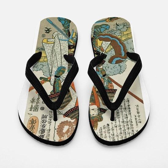 Samurai Kato Samanosuke Yoshiaki Flip Flops
