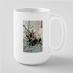 Samurai Negoro-no Komizucha Large Mug