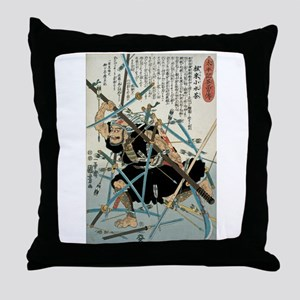 Samurai Negoro-no Komizucha Throw Pillow