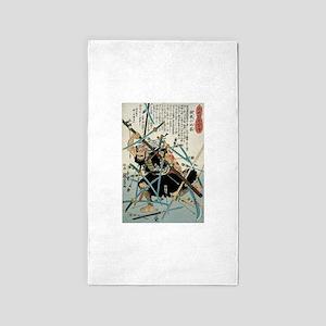 Samurai Negoro-no Komizucha 3'x5' Area Rug