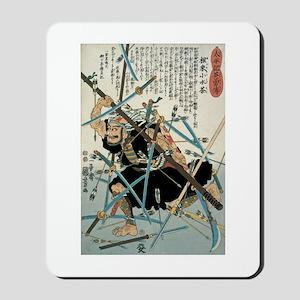 Samurai Negoro-no Komizucha Mousepad