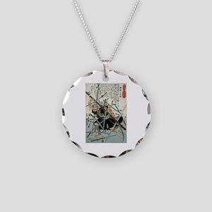 Samurai Negoro-no Komizucha Necklace Circle Charm