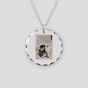 Samurai Yoshida Chuzaemon Ka Necklace Circle Charm