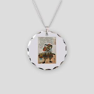 Samurai Asakura Saemonnokami Necklace Circle Charm