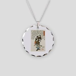 Samurai Shikamatsu Kanroku Y Necklace Circle Charm