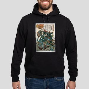 Samurai Fukushima Masanori Hoodie (dark)