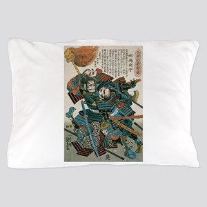 Samurai Fukushima Masanori Pillow Case