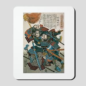 Samurai Fukushima Masanori Mousepad
